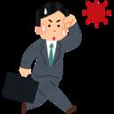 中小企業診断士への道 ~明るく楽しく時に苦しい人生設計~