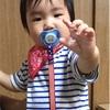 本日のつれづれ  no.173  〜帰省日記③〜