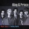 King & Prince 7枚目のシングル詳細発表、グループ初の両A面!