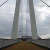 【埼玉県・戸田市】「戸田公園大橋」へ行きました。