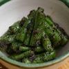 いんげんの黒胡麻和えのレシピ