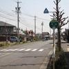 北山(亀山市)