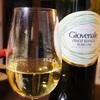 ソムリエが〇〇をテイスティングしてみた⑤プロのための店「ハナマサ」の激安ワイン