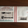 SBIネット銀行のカードが到着!そして自動貯金アプリを利用します