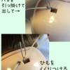 ブライスカスタム ☆その2☆眠り目とメイクオフ と唇整形