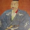 大河ドラマ「麒麟がくる」 三好長慶