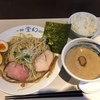麺や堂幻(那覇市)濃厚鶏魚介つけそば 790円