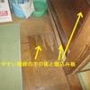 階段の上がり口の床は集中荷重で傷みやすい所。