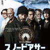 「スノーピアサー」(2013)閉ざされた階層社会をどう革命するか?