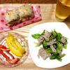 8月9日の食事記録~暑い日はレンチンメニューで乗り切ろう