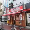 横浜家系らーめん松壱家がキャンペーンでラーメン350円だってさ(ラーメン)横浜駅西口周辺ランチ情報