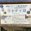 北海道生産者GAP指導パート2
