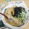 滋賀のラーメン屋さん㉔豚太(南彦根)でかなり本格的な豚骨ラーメンを食べました。