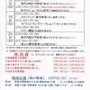 6月のワークショップスケジュールとイベントのお知らせです。