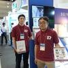 「人とくるまのテクノロジー展 2017 名古屋」出展のご報告