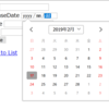 Entity Framework Core のスキャフォールド・マイグレーションで生成されたものを見たい