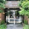 大阪 アズガーデン日本橋 宿泊記 平日4000円台の激安ビジネスホテル