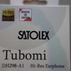 格安ハイレゾ対応イヤホンSATOLEX Tubomi DH298-A1が調子いいです!(断線しました…)