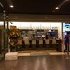 【今週のラーメン3425】 麺屋 翔 みなと (東京・新宿) 特製塩らーめん 〜新たなる塩名店の可能性!新たな扉の円やか鯛塩!