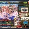 王立バトルアリーナ攻略season1【オルタンシア・サーガ】