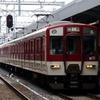 近鉄5800系 DH05 【その2】