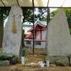 小倉にある1343年につくられた板碑 -自然石梵字板碑- 福岡県北九州市小倉南区西水町