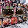 フウナ in リアル 2020・2月 札幌(雪まつり)その5
