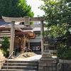 【名古屋】金運・仕事運アップのパワースポット「白龍神社」は名古屋駅から徒歩15分ほどで行けるよ