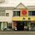 札幌の中国料理屋さん 布袋 - ブレない心