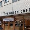 kannoncoffeekamakura@鎌倉