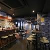 【オススメ5店】水道橋・飯田橋・神楽坂(東京)にあるダーツバーが人気のお店