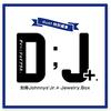 別冊ジャニーズJr.『D;J+.』の予約がスタートしてます!!