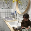 【赤ちゃんと一緒】1歳の娘と / アムステルダム イケアのBaby care room (オムツ替え&授乳室)