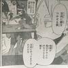 【ネタバレ注意】第2セットスタート!ハイキュー!!305話【感想】