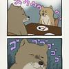 チベットスナギツネの砂岡さん「好き嫌い」