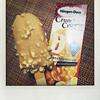 ハーゲンダッツの「クランチークランチ 塩キャラメルマカデミア」を食べました。