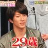 そして担降り~濵田くん30歳の誕生日おめでとう~