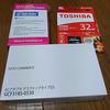 Raspberry Pi3 Model B購入&初期設定