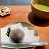 五感で楽しむ和菓子屋さんへ(´ω`)