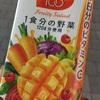 野菜生活のフルーティーサラダ味が美味しい(^-^)