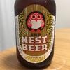 常陸野ネストビール ペールエール:自宅