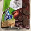 亀田製菓:カカオ70%玄米