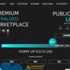 Thrive(スライブ)ICO検証※ブロックチェーンベースの広告市場 仮想通貨THRT