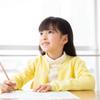 「四谷大塚リトルスクールオープンテスト」小1息子受験と結果