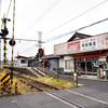 北松江線:武志駅 (たけし)