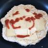 今日の昼はざーぴーを作りまーす♡【フライパンでつくれるミックスピッツァ】