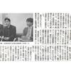 【雑想】景気低迷が生んだ「改革」ビジネス?