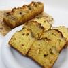 【クラシル 】ホワイトチョコチップチーズバナナケーキ作ってみた