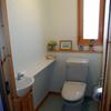 Web内覧会 「1Fトイレ」