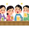 取引先との飲み会の誘いはどうすれば良いのか?